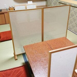 WASHIKIRI ふじや旅館